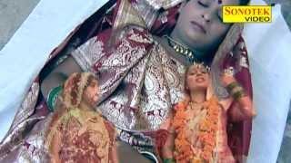 Ek Doli Chali  Bhaw Bin Milea Nahi Bhagwan