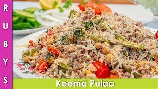 Mutton Keema Chana Yakhni Pulao Recipe in Urdu Hindi  - RKK