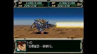 スーパーロボット大戦F完結編 ss 第48話悪意のオーラ