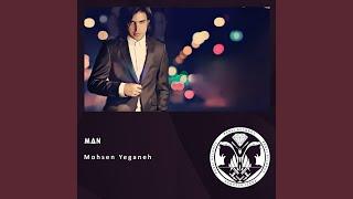 Man (Original Mix)