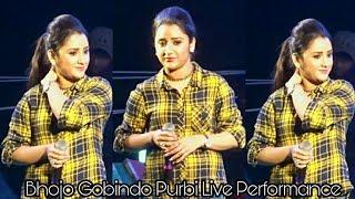 Star Jalsha Serial Bhojo Gobindo Purbi Live Performance On Stage | Priya Mondal Live Concert
