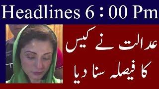 Neo News Headlines Pakistan   6 Pm   6 JUly 2018