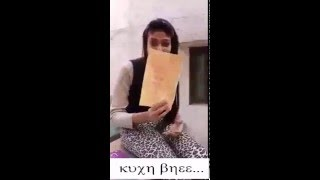 desi girl sexy talk about his boyfriend very funny  in hindi