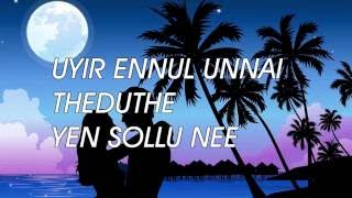 Uyirennul Unnai Theduthe (Tamil RnB) Lyrical Video