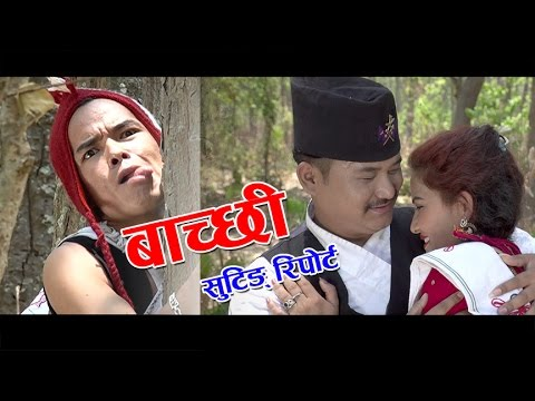 Xxx Mp4 Shooting Report Of Roila Song Bachhi Deepak Darlami Laxmi Basnet 3gp Sex