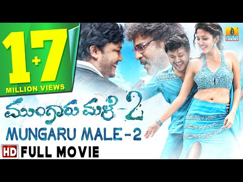 Xxx Mp4 Mungaru Male 2 Kannada Movie Full HD Golden Star Ganesh Neha Shetty V Ravichandran Arjun Janya 3gp Sex