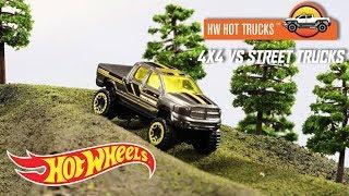 Hot Wheels HOT TRUCKS Play Hard and Work Harder | Hot Wheels