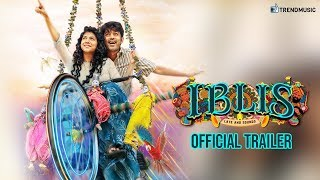 Iblis Official Trailer |  Malayalam Movie | Asif Ali | Madonna Sebastian | TrendMusic