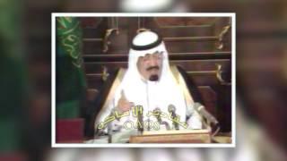 منتصف الثمانينات :   الملك عبد الله  - عندما كان ولياً للعهد-  في كلمة سامية بمناسبة عيد الفطر