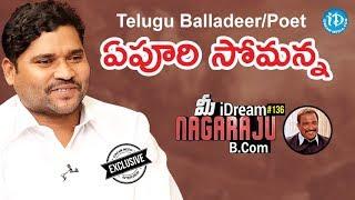 Telugu Balladeer/Poet Epuri Somanna Exclusive Interview    మీ iDream Nagaraju B.Com #136