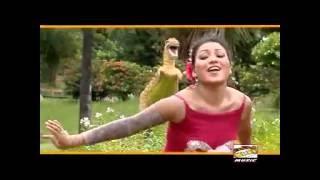 New Bangla Song-2016.  Amay Shokto Koira Dhor. Official Music Video