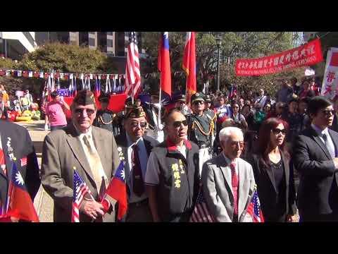 【我愛國旗 我唱國歌】舊金山雙十國慶升旗及巡遊
