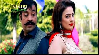 Pashto New HD 2017 Song - Saudagar Movie Song Hits, New Movie Songs 2017 - Jahangir Khan,Shahid Khan