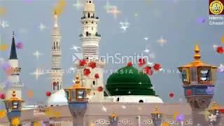 Arabic New Ghazal Allah Hu Allah Hu Allah Hu Allah - Hamd - Qari Waheed Zafar Qasmi - HD 2018