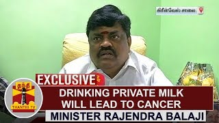 EXCLUSIVE | Drinking private milk will lead to cancer - Minister Rajendra Balaji | Thanthi TV