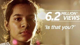 Is That You? | #ChangeTheRhyme | Blush