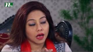 Bangla Natok - Akasher Opare Akash l Episode 46 l Shomi, Jenny, Asad, Sahed l Drama & Telefilm
