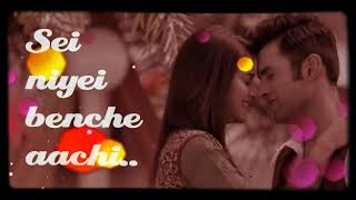 Tumi hat barale bondhu hoye jao mp3 video song _ movie is ami je ke tmr
