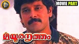 Mayoora Nritham movie clip | a best friend turns into a best enemy