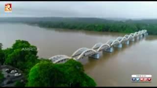 പ്രളയത്തിൽ വിറങ്ങലിച്ചു കേരളം ..!!!! FLOOD IN KERALA