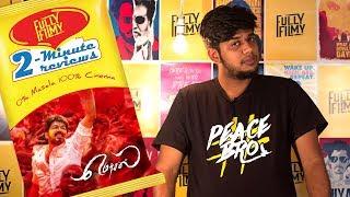 Mersal 2 - Minute Review | Vijay | Samantha | Kajal Aggarwal | Fully Filmy