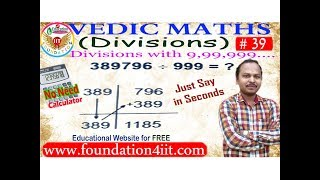 Division with 9 , 99 , 999 ...     Vedic Maths! # 39   