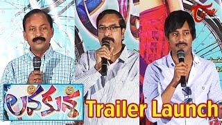 Lava Kusa Movie Trailer Launch | Varun Sandesh | Richa Panai
