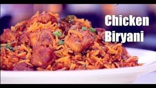 Chinese Chicken Biryani |  How To Make Chicken Biryani by Sadaf Hussain | Biryani Recipe