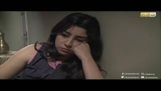 الحلقة الثالثة عشر -  مسلسل الزوجة الرابعة  |  Episode 13 - Al-Zoga Al-Rabea