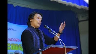Rahul Easwar Speech  | SKSSF ദേശീയോദ്ഗ്രഥന പ്രചാരണം: സൗഹൃദസമ്മേളനം | തിരുവനന്തപുരം