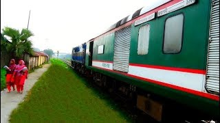 Silkcity Express train - Dhaka to Rajshahi- Inter-city Train - Bangladesh Railway