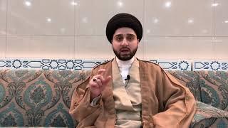 هل تعاني من شخص يظلمك ويؤذيك ؟! سيد حسين شبر
