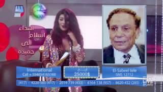 فضيحة برامج المسابقات - SNL بالعربي