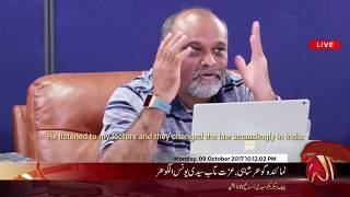 Younus AlGohar Live with Waqar Zaka - 09-10-2017