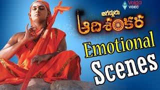 Jagadguru Adi Shankara Emotional Scenes - Telugu Sentimental And Emotional Scenes - 2016