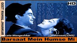 Barsaat Mein Humse Mile (PMC Jhankar) Barsaat(1949))HD_with GEET MAHAL