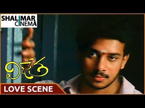 Vijetha Movie Bharath & Gopika First Night Scene Bharath Gopika Shalimarcinema