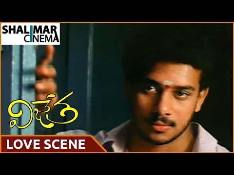 Vijetha Movie || Bharath & Gopika  || Bharath, Gopika || Shalimarcinema