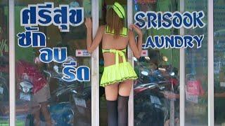 Pattaya - Soi 6, Daytime Boozing VLOG 62