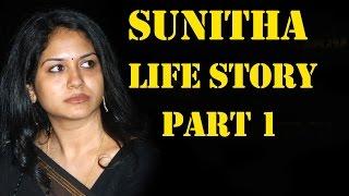 Sunitha about her Husband and Life Secrets | సునీత గురించి మీకు తెలియని సత్యాలు |#TopTeluguTV