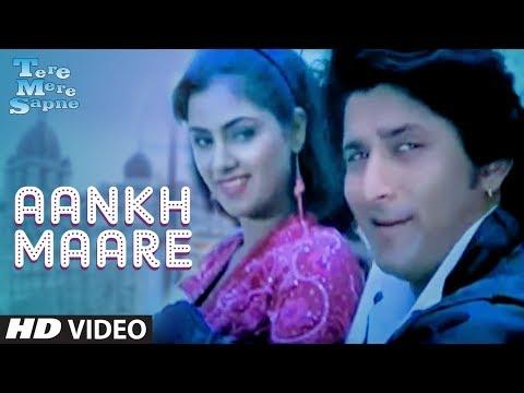 Xxx Mp4 Aankh Maare O Ladka Aankh Maare Full Song Tere Mere Sapne Arshad Warsi 3gp Sex