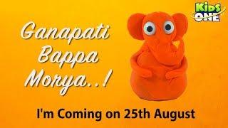 Ganapati Bappa Morya   Lord Ganesh Animation    Vinayaka Chathurthi 2017