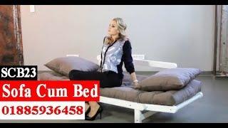 Sofacum Bed   Up Coming Product   Furniture Bari