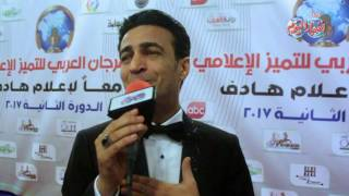 """أخبار اليوم   سمسم شهاب يهدي أغنية """"أنا رمضان"""" للشعب المصري"""