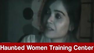 Woh Kya Hai 8 January 2017 - Haunted Women Training Center - Express News