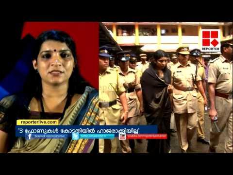 Whatsapp video:  Saritha s Nair Complaint against ADGP K Padmakumar- Big Story