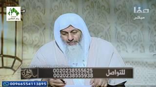 فتاوى قناة صفا(180) للشيخ مصطفى العدوي 30-7-2018
