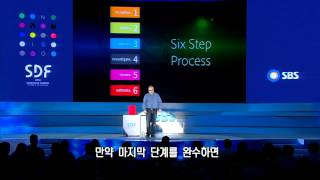 What's in the Red Box? Mark Randall, Adobe   SDF2014