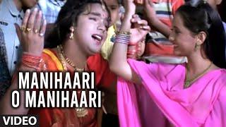 Manihaari O Manihaari [ Bhojpuri Video Song ] Umariya Kaili Tohre Naam - Pawan Singh
