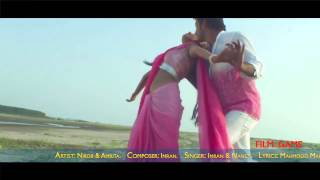 Baluchor Game Movie Song Imran And Nancy FusionBD Com